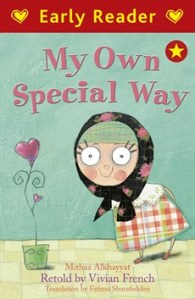 My Own Special Way Book Cover