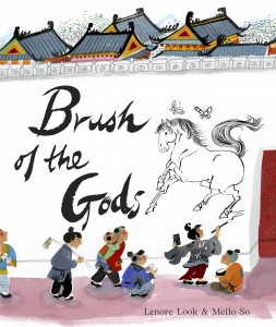 Brush of the Gods Book Cover