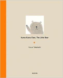 Kuma Kuma Chan The Little Bear