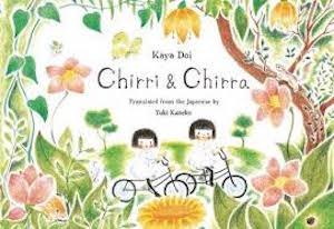 Chirri and Chirra